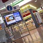 BBS-promozione-aeroporto-kube